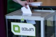 ქედის მუნიციპალიტეტში ამომრჩეველთა მაღალი აქტივობა დაფიქსირდა