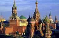 რუსეთი მსოფლიო სავაჭრო ორგანიზაციიდან გასვლით იმუქრება