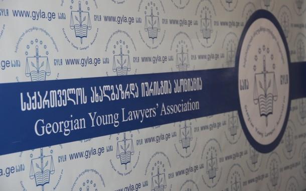 საია: აუდიტის სამსახურმა და პროკურატურამ ყურადღება უნდა მიაქციოს პოლიტიკურ კორუფციას