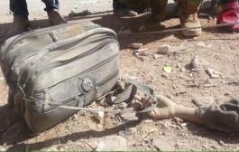 სირიაში ავიადარტყმას 22 ბავშვი და 6 პედაგოგი ემსხვერპლა