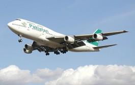 პაკისტანში სამგზავრო თვითმფრინავი რადარებიდან გაუჩინარდა