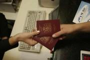 15 დეკემბრიდან: ბიომეტრული პასპორტის აღება 50%-იანი ფასდაკლებით