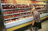 პური, შაქარი, თაფლი: რომელ პროდუქტებზე გაიზრდება ფასები - საწვავზე ფასების ზრდის შედეგი