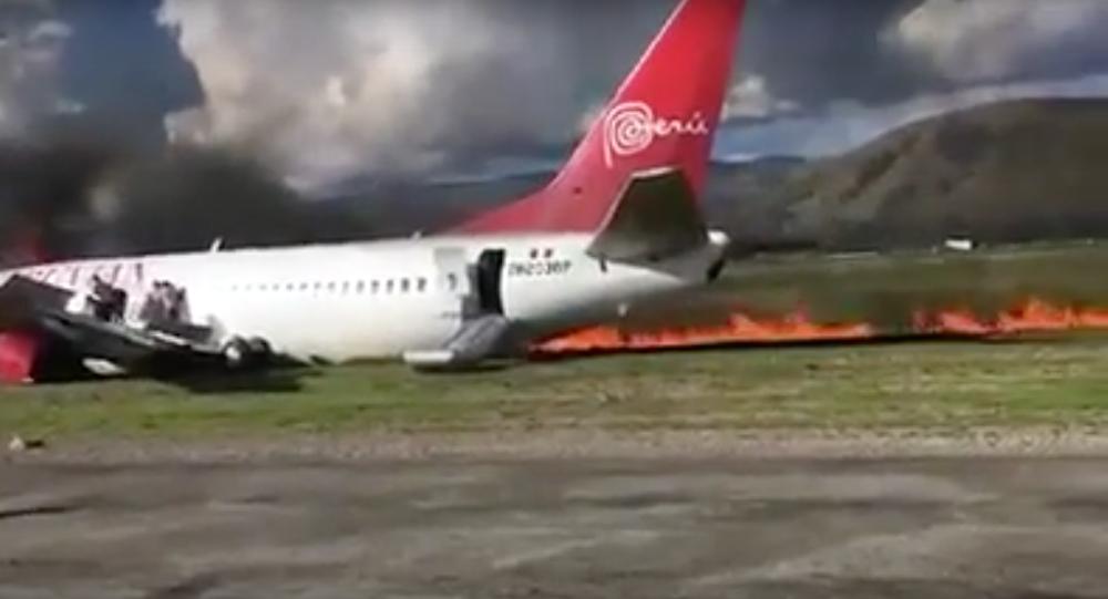 ტრაბზონის აეროპორტში Pegasus Airlines-ის სამგზავრო თვითმფრინავმა ავარია განიცადა