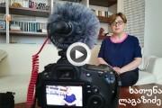 """ვიდეობლოგი საკონსტიტუციო ცვლილებები: """"სასიცოცხლოდ მნიშვნელოვანია ერთი მუხლი"""""""