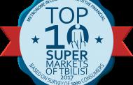 TOP10 სუპერმარკეტი (ვიდეორგოლი)
