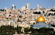 ისრაელის პარლამენტმა სომხეთის გენოციდის აღიარებას მხარი არ დაუჭირა