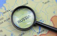 რუსეთის საგარეო საქმეთა სამინისტრო: მოსკოვი ვაშინგტონის განცხადებაზე აღშფოთებულია