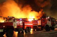 ხანძარი რუსეთში: გარდაცვლილია 10 ადამიანი