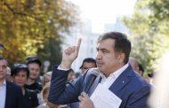 სააკაშვილი: ამერიკის შეერთებული შტატების პრეზიდენტმა რუსეთის მიმართ პოლიტიკა უფრო მეტად უნდა გაამკაცროს