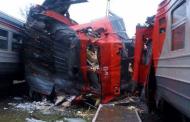 რუსეთში ავტობუსის და მატარებლის შეჯახებისას 18 ადამიანი დაიღუპა
