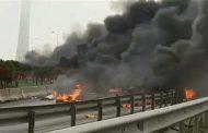 იაპონიაში ვერტმფრენი ჩამოვარდა და 4 ადამიანი დაიღუპა
