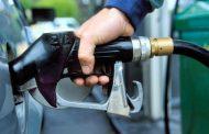 საწვავზე ფასი გაიზარდა