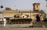 ეგვიპტეში სამდღიანი გლოვა გამოცხადდა: მეჩეთზე თავდასხმას 235 ადამიანი ემსხვერპლა