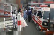 პაკისტანში ტერაქტზე პასუხისმგებლობა ISIS-მა აიღო