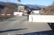 რუსეთის საპრეზიდენტო არჩევნების გამო, საქართველოსთან ე.წ. საზღვარი დაიკეტება