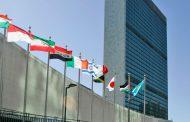 გაერო: შიდსის ეპიდემია 2030 წლისთვის შეწყდება
