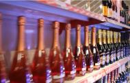 სასმელების მწარმოებელი კომპანიების რეიტინგი