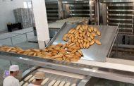 გაძვირდება თუ არა პური ელექტროენერგიაზე ფასების ზრდის პარალელურად