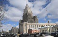 რუსეთი დიდი ბრიტანეთის საელჩოს 23 თანამშრომელს ქვეყნიდან გააძევებს