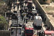 ეგვიპტეში ტერორისტულ აქტს სულ მცირე ორი ადამიანი ემსხვერპლა