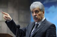 რუსეთის ოპოზიცია საპროტესტო გამოსვლებს მართავს