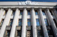 უკრაინამ რუსეთთან ეკონომიკური კავშირი გაწყვიტა