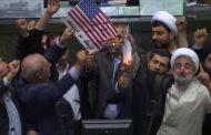 ირანის პარლამენტში აშშ-ს დროშა დაწვეს(ვიდეო)