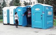 ივლისში თბილისში 30 საზოგადოებრივი საპირფარეშო დაიდგმება