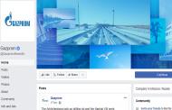 """უკრაინელებმა """"გაზპრომის"""" Facebook-გვერდის რეიტინგი დაწიეს"""
