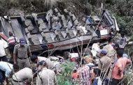 ავტობუსის ხრამში გადავრდნის შედეგად ინდოეთში 12 ადამიანი გარდაიცვალა