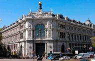 ესპანეთის ეროვნული ბანკის ვებგვერდზე კიბერშეტევა განხორციელდა