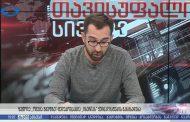 ტელეკომპანია